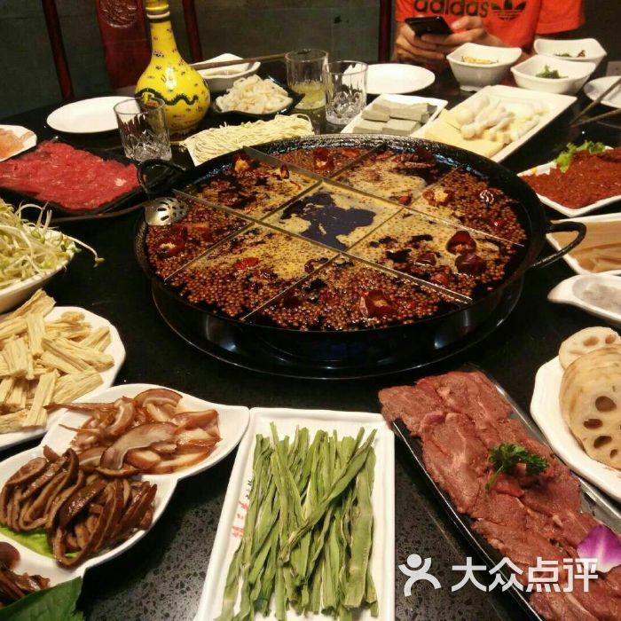 镇三关重庆老火锅图片-北京重庆火锅-大众点评网