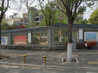 河南科技大学附属高级中学(周山校区)