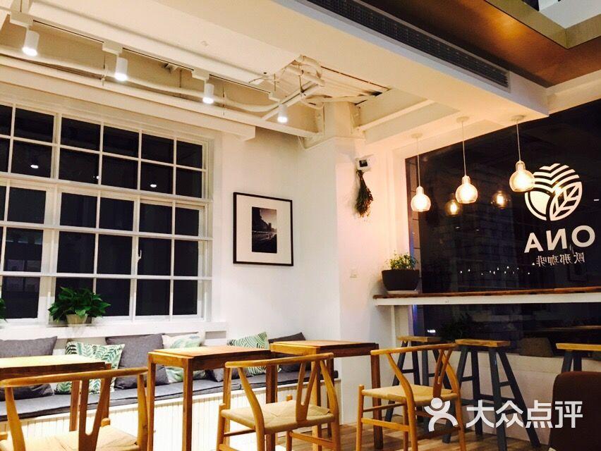 cafe欧那咖啡-图片-上海美食-大众点评网