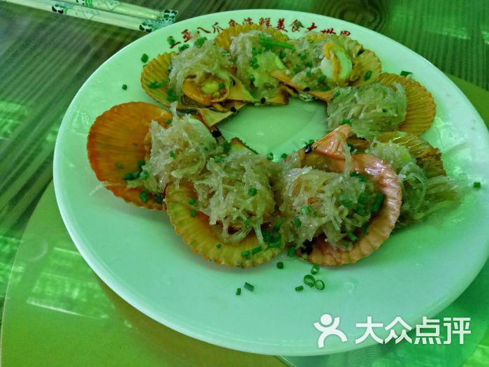 小傅海鲜三亚八爪鱼海鲜美食大世界的点评