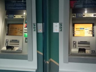 兴业银行ATM