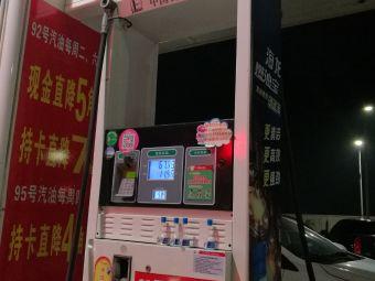 中国石化淄博临淄第7加油站