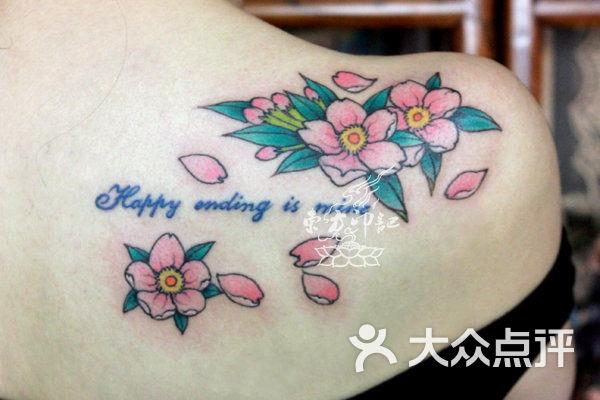 北京东方印记纹身背部樱花纹身图案——北京最大的纹身店图片 - 第
