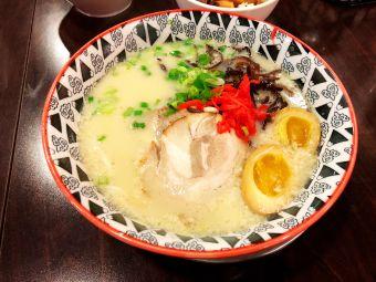 Inshou Japanese Cuisine