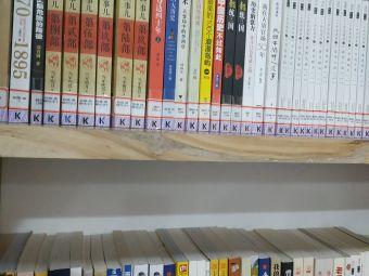 河洛书苑天囿城市书房