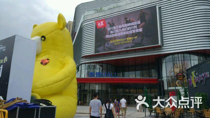 凯德mall(新都心店)-图片-青岛购物-大众点评网