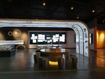 中国柑橘博物馆