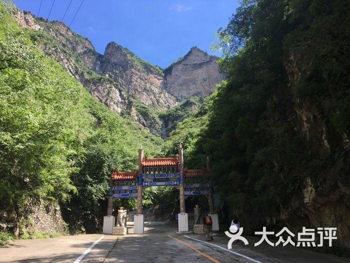 圣莲山风景区-龙猫1704的相册-北京周边游-大众点评网