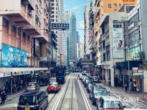 香港有軌電車
