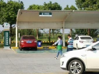 滆湖服务区国家电网电动汽车充电站