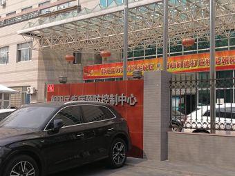 朝阳区防病保健中心(2期)