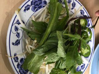 Pho Nguyen