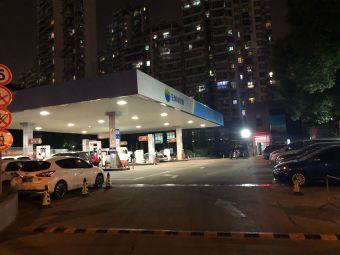 上海昆仑新奥加油加气站