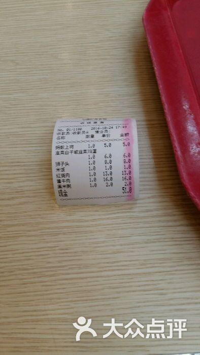 七德好美食城-美食-粤东攻略-大众点评网图片美食地区南京北图片