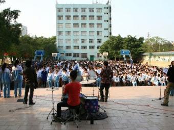 柳州市第三十九中学(雀儿山路)