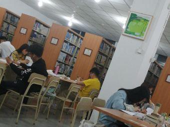 蚌埠学院图书馆