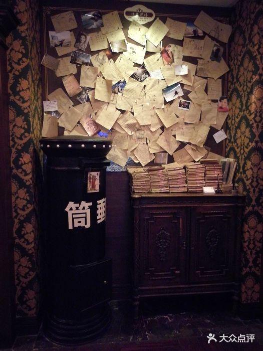 十里洋场音乐餐厅留言墙图片 - 第479张