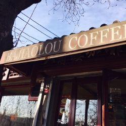 八角楼咖啡的图片