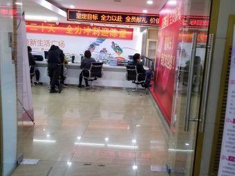 泰康人寿保险有限责任公司(南宁市青秀支公司)