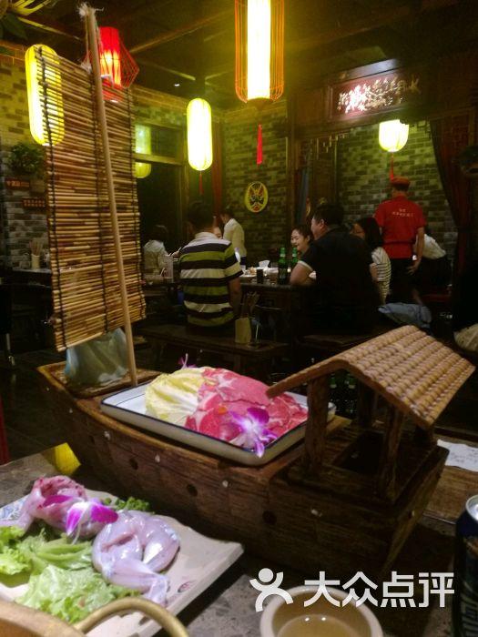 小龙坎老火锅-图片-青岛美食-大众点评网