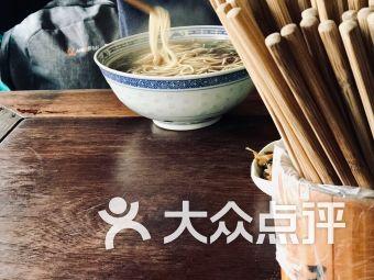 同得兴精品面馆(嘉馀坊店)