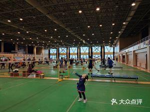 威海乒羽健身中心