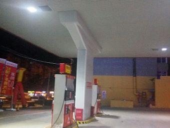 华联石油(双山站)