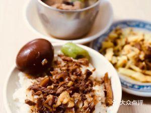 金峰鲁肉饭