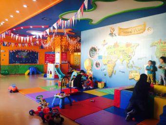 芭尼宝贝国际早教中心