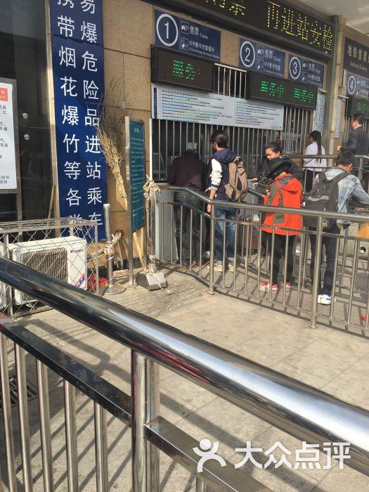 北京站-地铁站-图片-北京生活服务-大众点评网