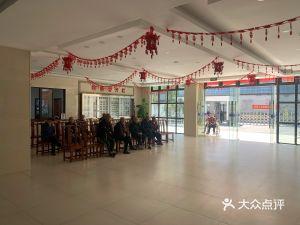 绍兴市柯桥区平水镇社会福利中心