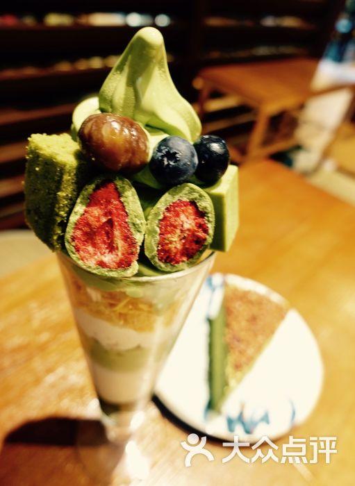 无邪日式抹茶甜品图片-第2张临潼区哪里设计ui学习