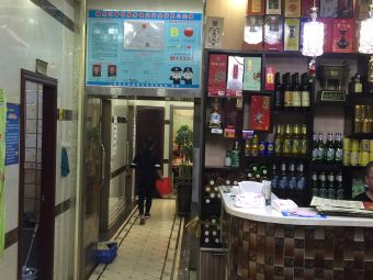 燕燕香天下餐饮(新城区店)