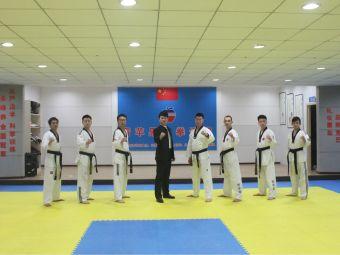 青苹果跆拳道馆
