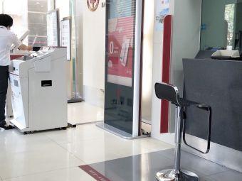 中國銀行(威海百度城支行)