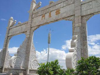 云南建设学校