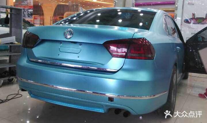 兴成车业(兴成汽车改色贴膜)帕萨特改色 金属蓝图片