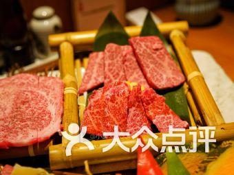 和牛燒肉 純