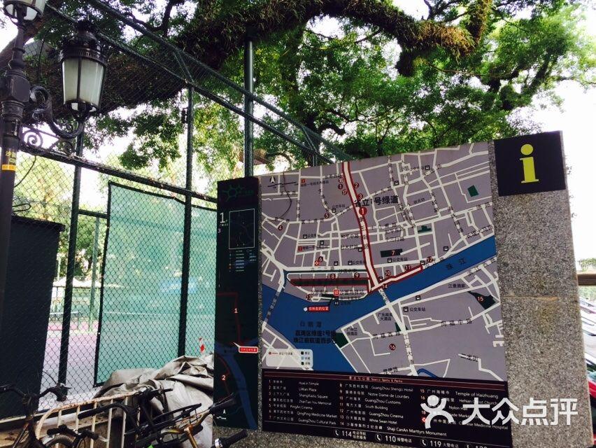 广州市沙球场男子图片-第43张面网网球最精彩v球场图片