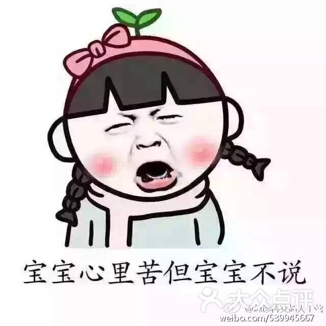 老太太的相册-上海