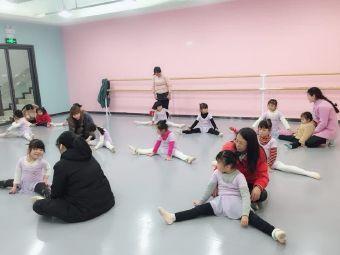 昕艺尚皇家舞蹈中心(安溪校区)