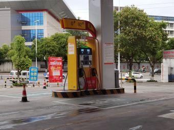 中国石化交发石油加油站