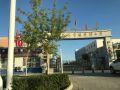 克拉玛依市雅典娜小学