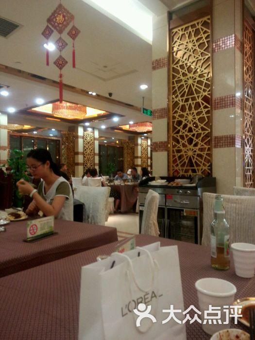 亚欧海鲜大酒店中餐火锅自助-图片-兰州美食-大众点评图片