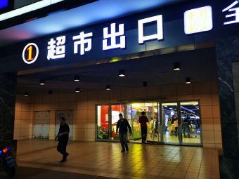 蝶湖湾商业广场