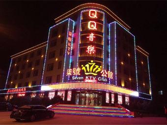 QQ音乐商务量贩KTV(普兰店)