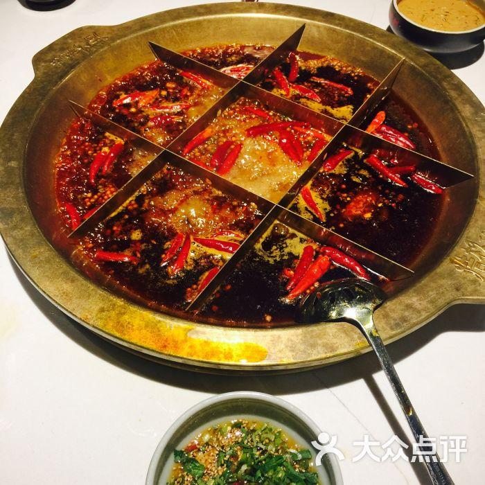 浩杉毛肚火锅(槐房万达店)-图片-北京美食-大众点评网