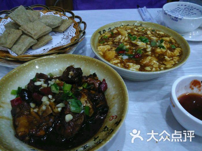 南栅v图片菜-图片-北京道口-大众点评网乌镇美食有美食哪些五图片
