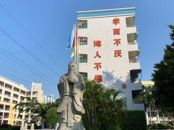 东莞市塘厦水霖学校