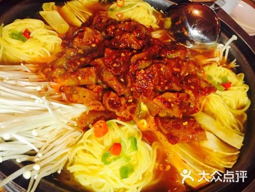 恩你小图片米木屋-散文-连云港酒店-大众点评网美食广东美食图片